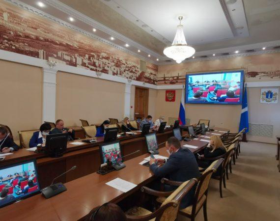 Состоялось совещание по финансово-экономическим вопросам