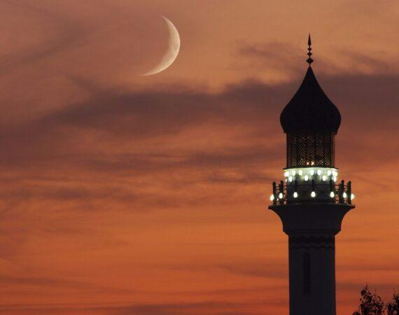 С праздником дорогие Мусульмане