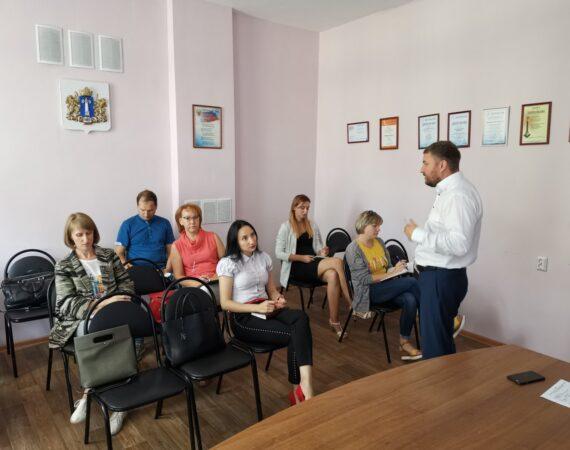 Рабочая встреча по управлению ценообразования