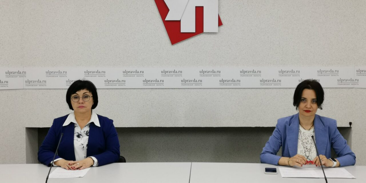Итоги проведения в Ульяновской области II недели контрактных отношений и закупок