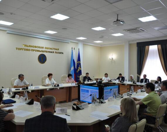 Состоялось открытие  недели контрактных отношений и закупок Ульяновской области