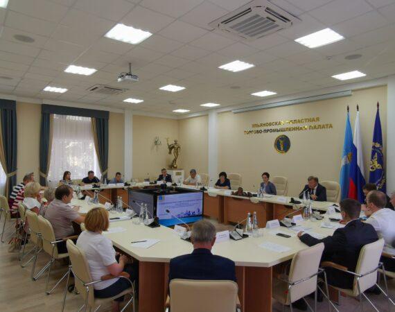 Сегодня прошла рабочая встреча по вопросам реализации национальных проектов на территории Ульяновской области