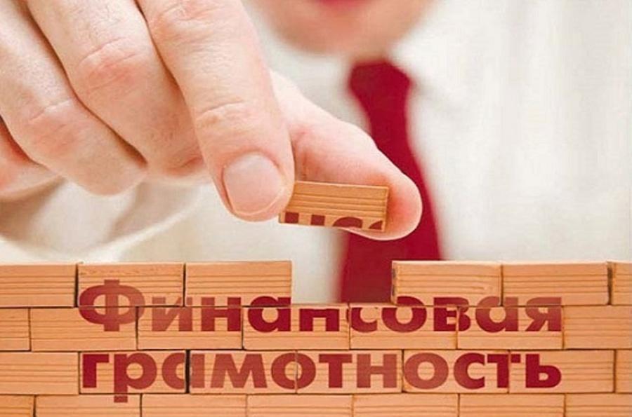 С 28 по 30 октября 2020 года пройдет VI Всероссийский конгресс волонтеров финансового просвещения