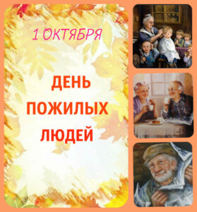 1347843192_novyj-kollazh