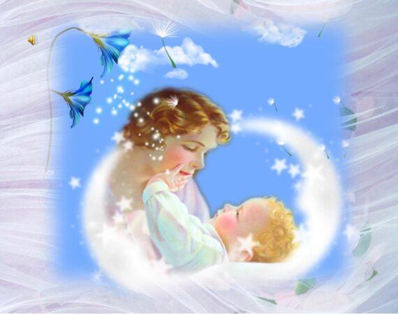 С наступающим Днем Матери!