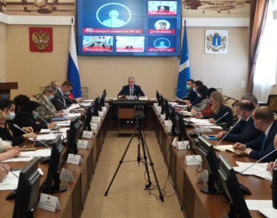 Состоялось заседание Штаба по комплексному развитию региона