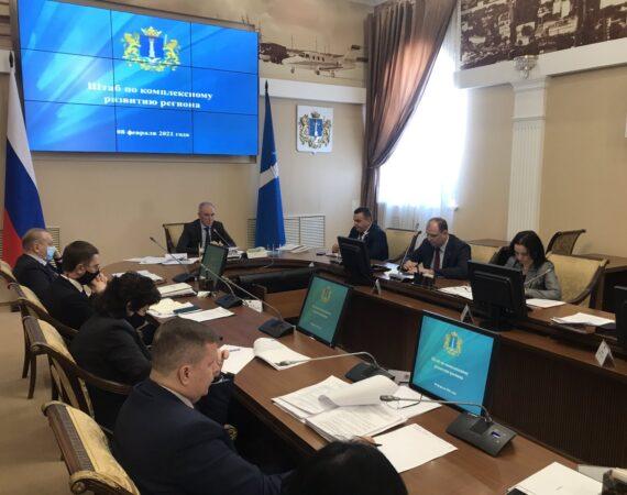Заседание Штаба по комплексному развитию региона