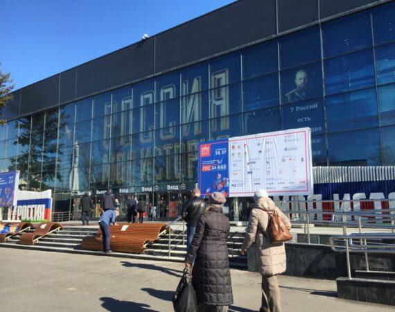XVI Всероссийский Форум -выставка «ГОСЗАКАЗ»