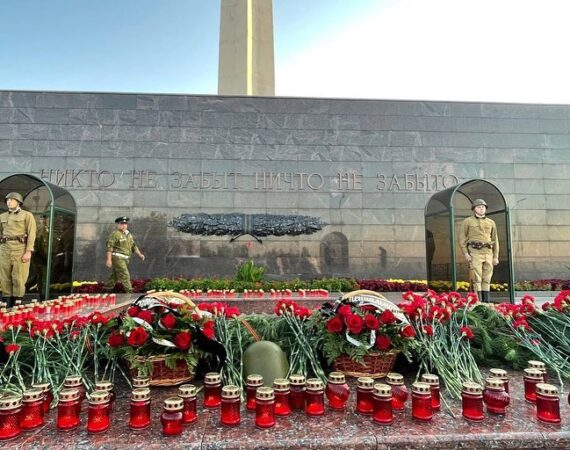 Акция «Свеча памяти», приуроченная ко Дню воинской Славы России — Дню памяти и скорби
